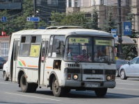 Челябинск. ПАЗ-32054 о636та