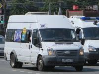 Челябинск. Нижегородец-2227 (Ford Transit) р952хк