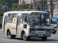 Челябинск. ПАЗ-32054 в533сн