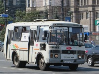 Челябинск. ПАЗ-32054 к009тк