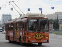 Челябинск. ВЗТМ-5280 №1147