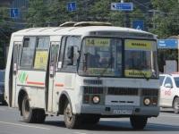 Челябинск. ПАЗ-32054 а767ок