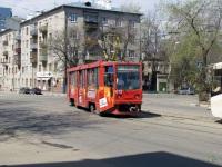 Нижний Новгород. 71-608КМ (КТМ-8М) №1213