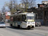 71-619КТ (КТМ-19КТ) №1242