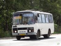 ПАЗ-3205 нн570