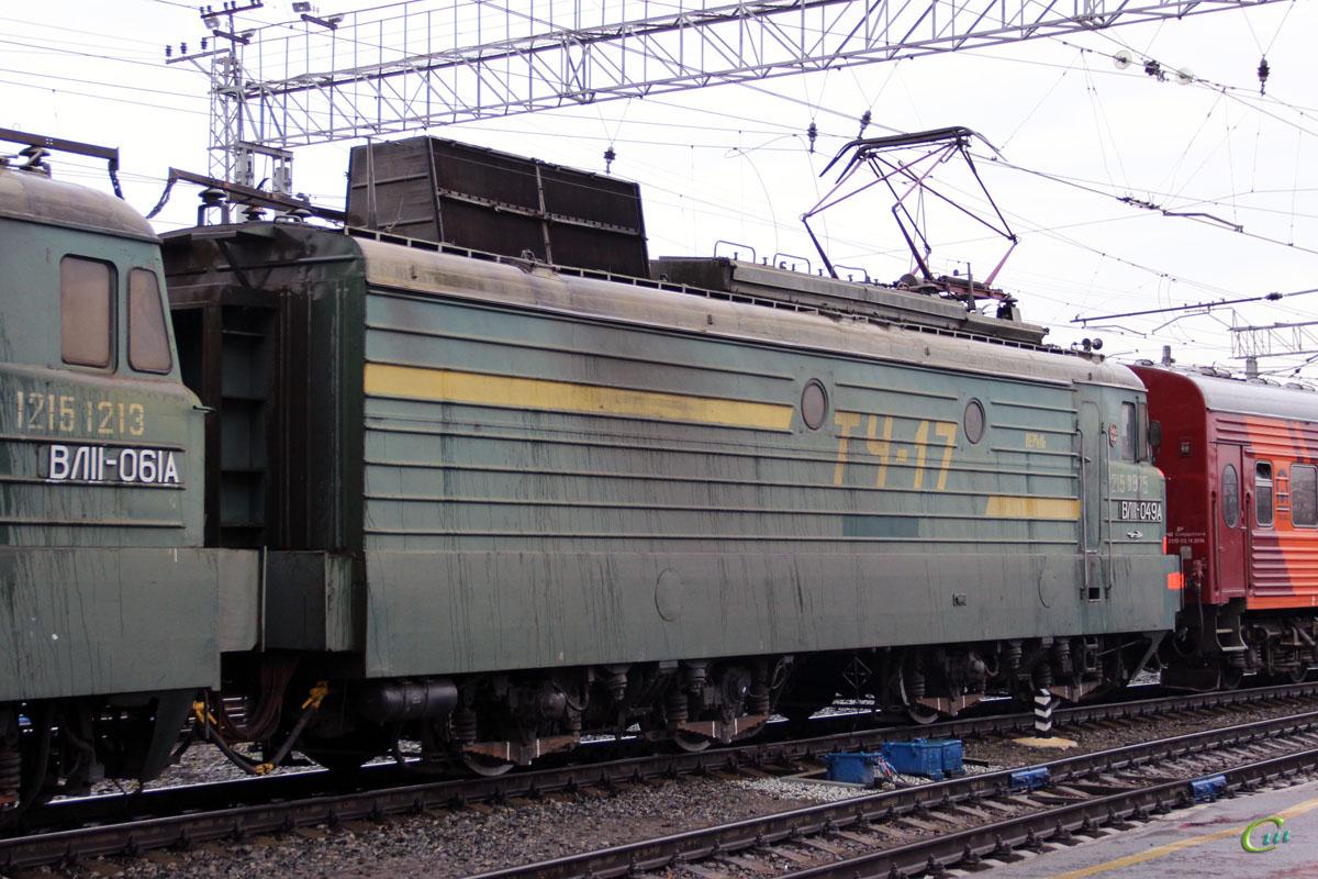 Пермь. ВЛ11-049
