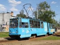 ЛВС-86К №7041