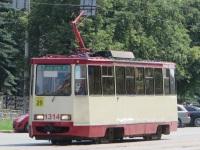 Челябинск. 71-605* мод. Челябинск №1314