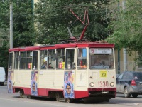 Челябинск. 71-605 (КТМ-5) №1330