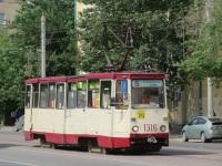 71-605 (КТМ-5) №1316