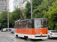 Краснодар. КТМ-5М3Р8 №508