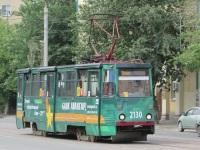 Челябинск. 71-605 (КТМ-5) №2130