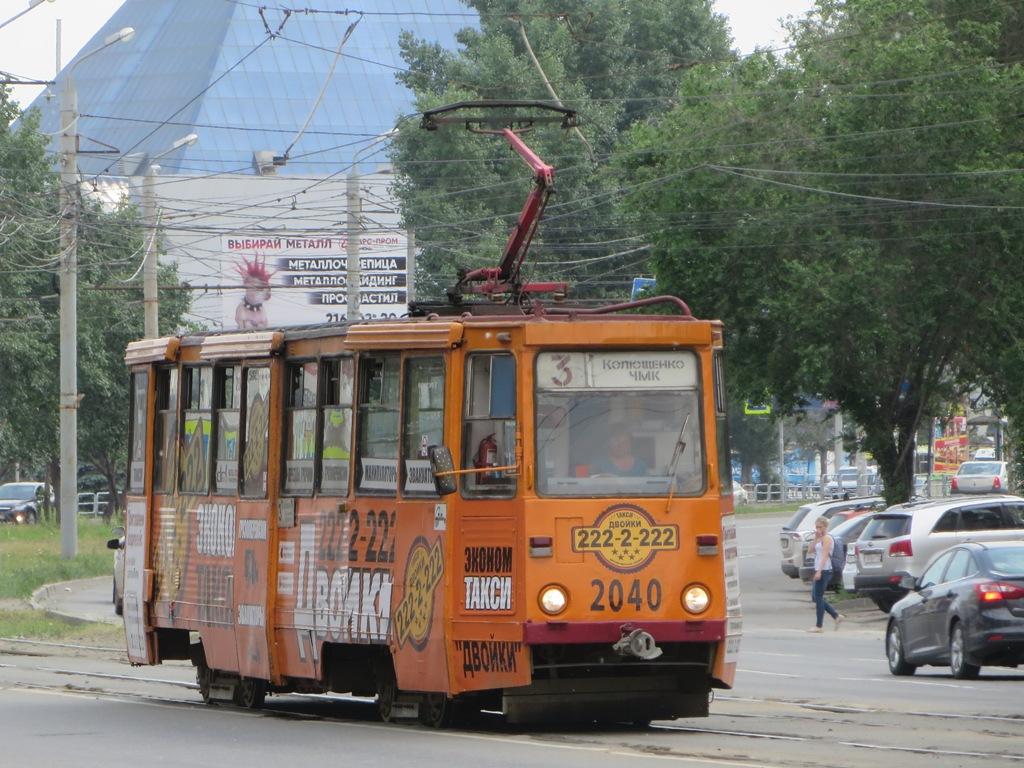 Челябинск. 71-605 (КТМ-5) №2040