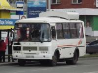 Курган. ПАЗ-32054 о662рх