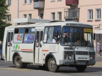 Курган. ПАЗ-32054 у203км