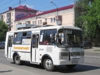 Курган. ПАЗ-32054 у433ме