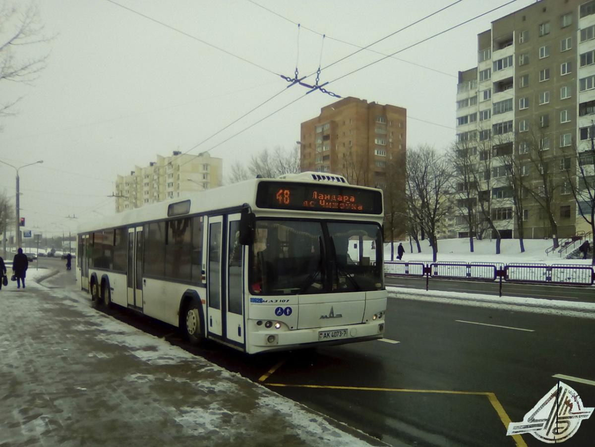 Минск. МАЗ-107.468 AK4073-7