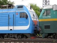 Рязань. ЭП1М-610, ЧС8-039
