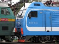 Рязань. ЭП1М-693, ЧС8-039