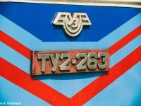 Гайворон. ТУ2-263