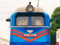 Гайворон. ТУ2-179