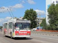 Иркутск. ВМЗ-5298.00 (ВМЗ-375) №281