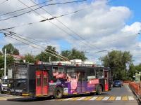Иркутск. ЗиУ-682Г-016.02 (ЗиУ-682Г0М) №272