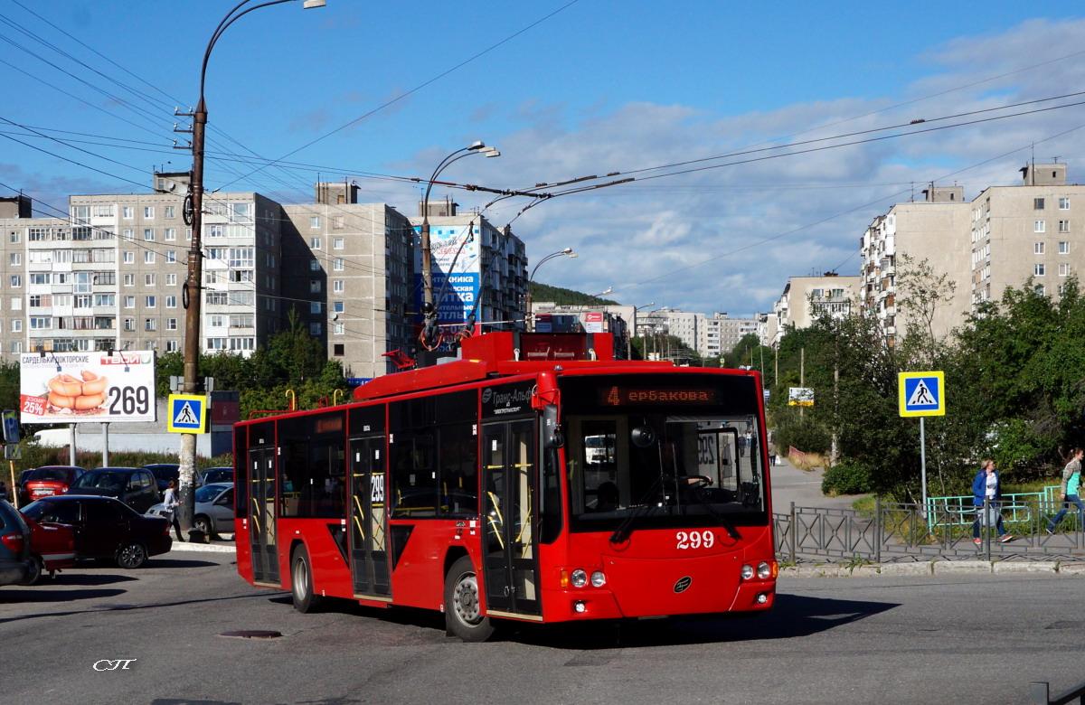 Мурманск. ВМЗ-5298.01 №299