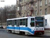 Москва. 71-608К (КТМ-8) №4060