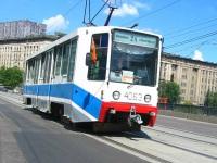 Москва. 71-608К (КТМ-8) №4063