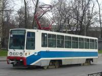 Москва. 71-608К (КТМ-8) №4082