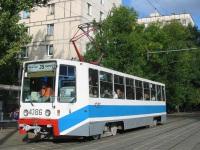 Москва. 71-608К (КТМ-8) №4086