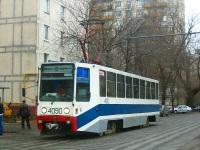 Москва. 71-608К (КТМ-8) №4090