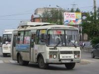 ПАЗ-32054 н016ку