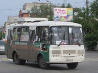 ПАЗ-32054 к925ме