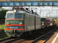 ВЛ10у-597