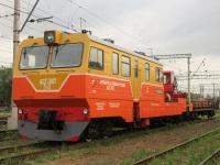 Подольск (Россия). АСГ30П-054