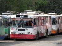 Курган. ЗиУ-682Г-012 (ЗиУ-682Г0А) №601