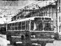 Курган. Троллейбус ЗиУ-5