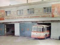 Курган. Автобус ЛАЗ-695