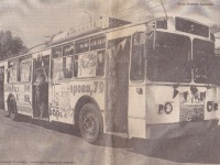 Курган. АКСМ-101А №639