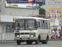 Курган. ПАЗ-32054 о598ку