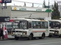 Курган. ПАЗ-32054 е333км