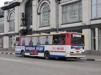 Саратов. Jonckheere Transit ва701