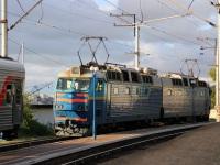 Севастополь. ЧС7-310