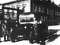 Курган. Автобус ГАЗ-03-30