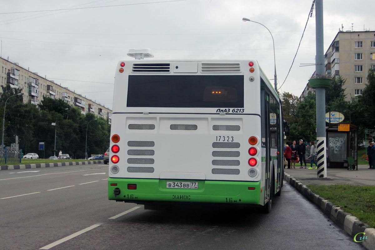 Москва. ЛиАЗ-6213.22 в343вв