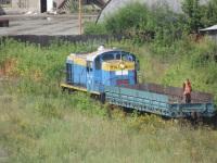 Курган. ТГМ4-1828