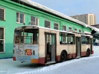 Мурманск. ЗиУ-682 КР Иваново №264