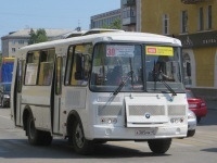 Курган. ПАЗ-320540-12 а385мк